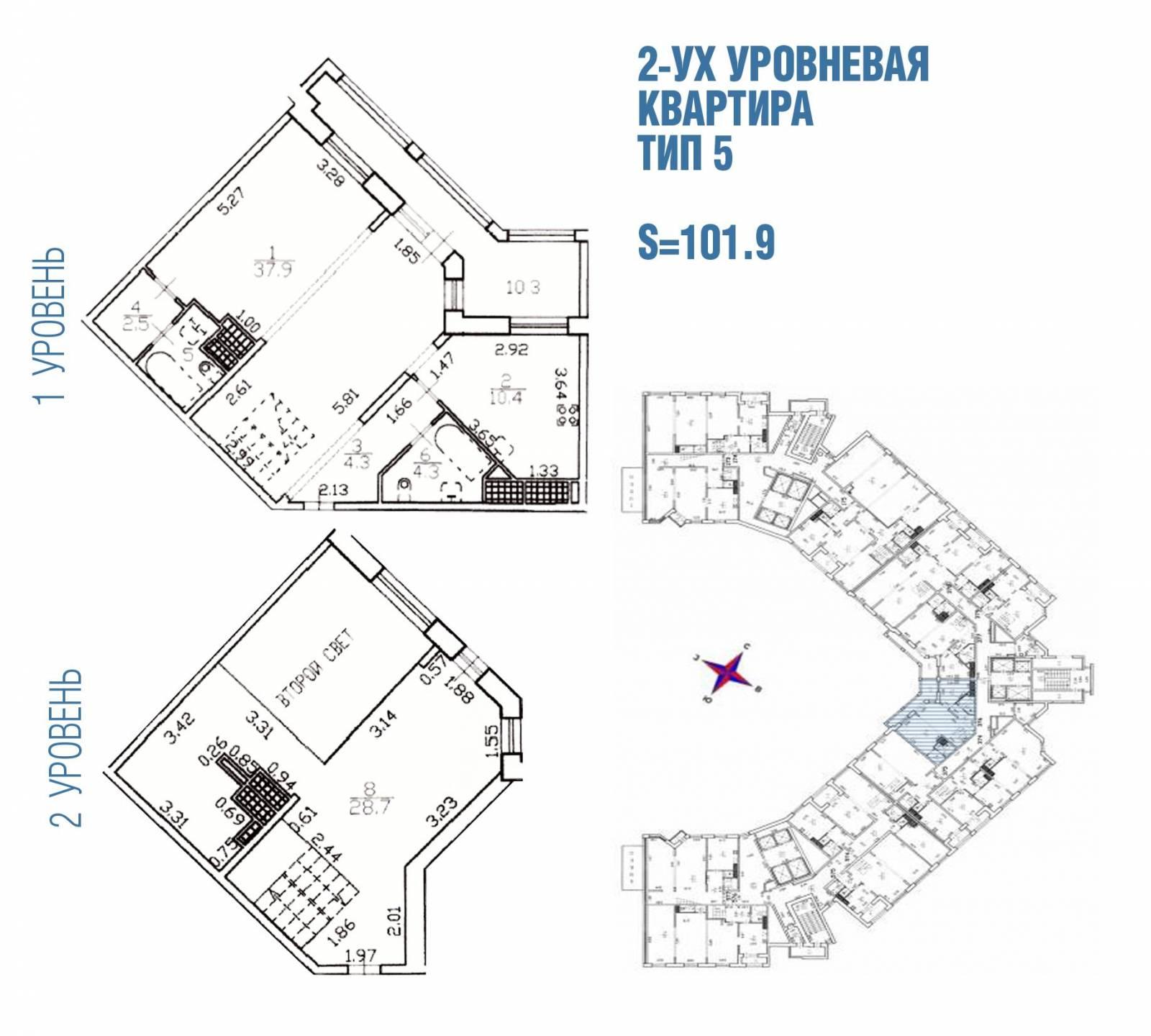 Двухуровневая квартира тип 5 S=101,9