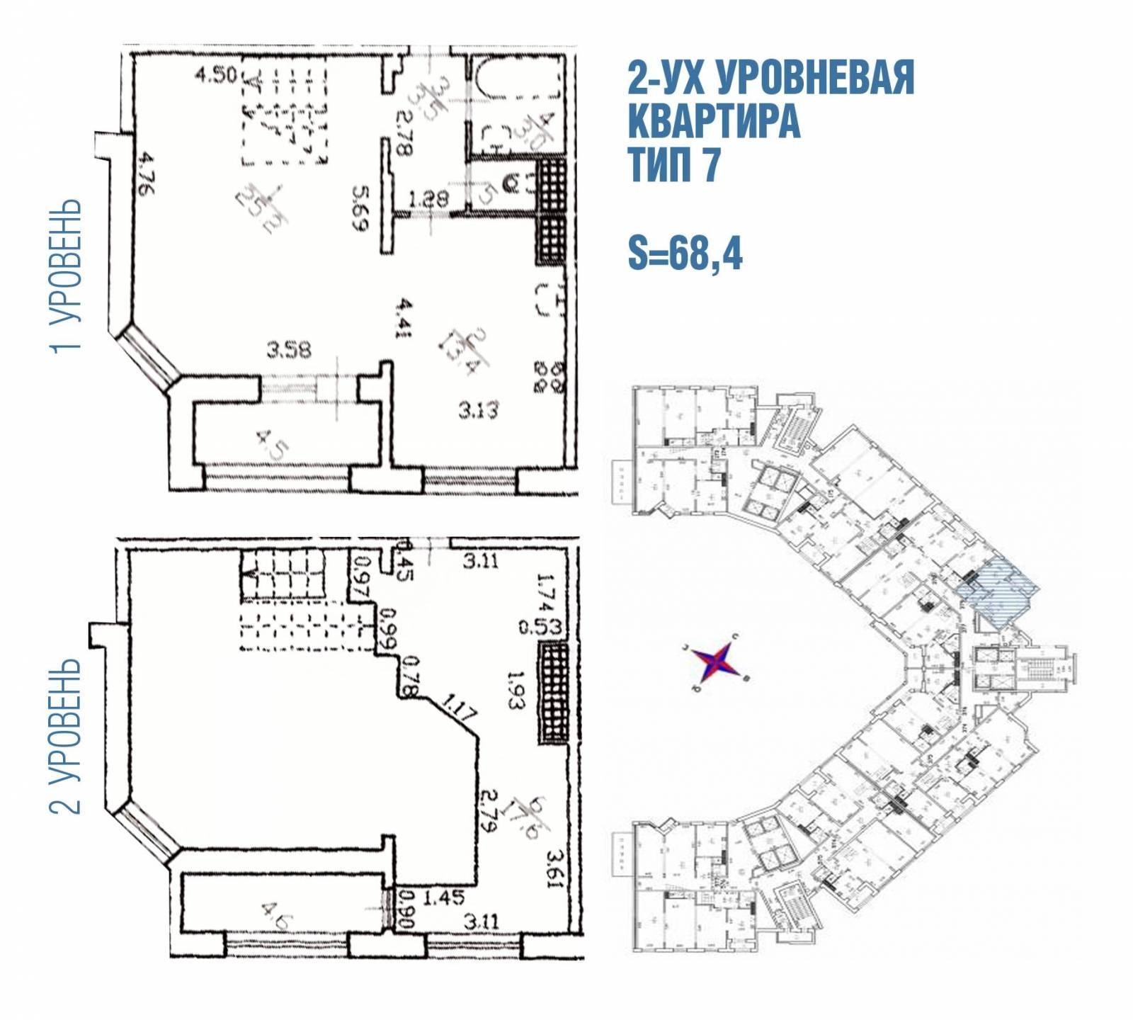Двухуровневая квартира тип 7 S=68,4