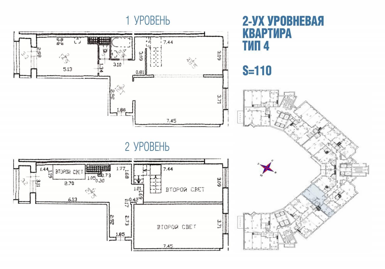 Двухуровневая квартира тип 4 S=110_1
