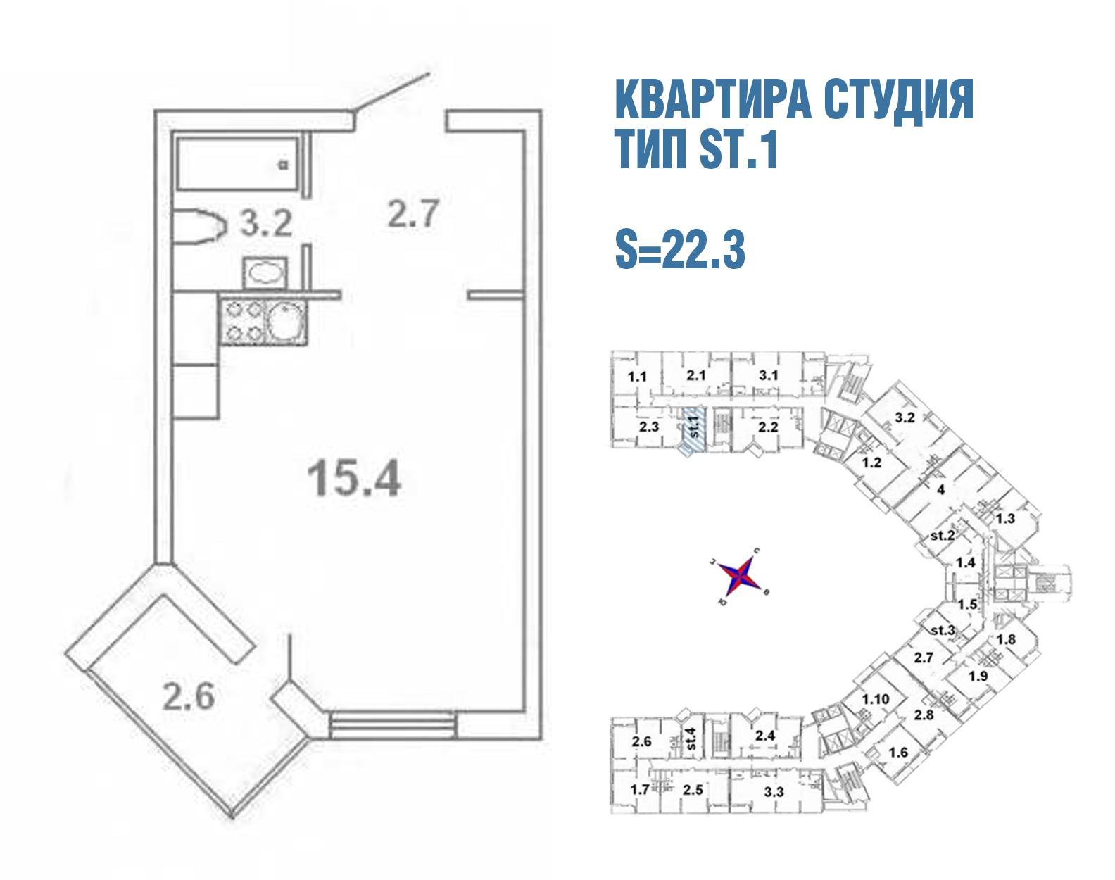 Квартира студия тип st.1 - 21,3 кв.м.
