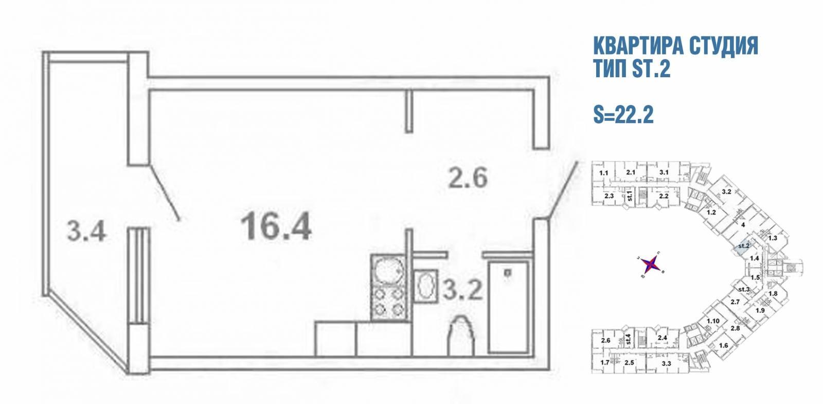Квартира студия тип st.2 - 22,2 кв.м