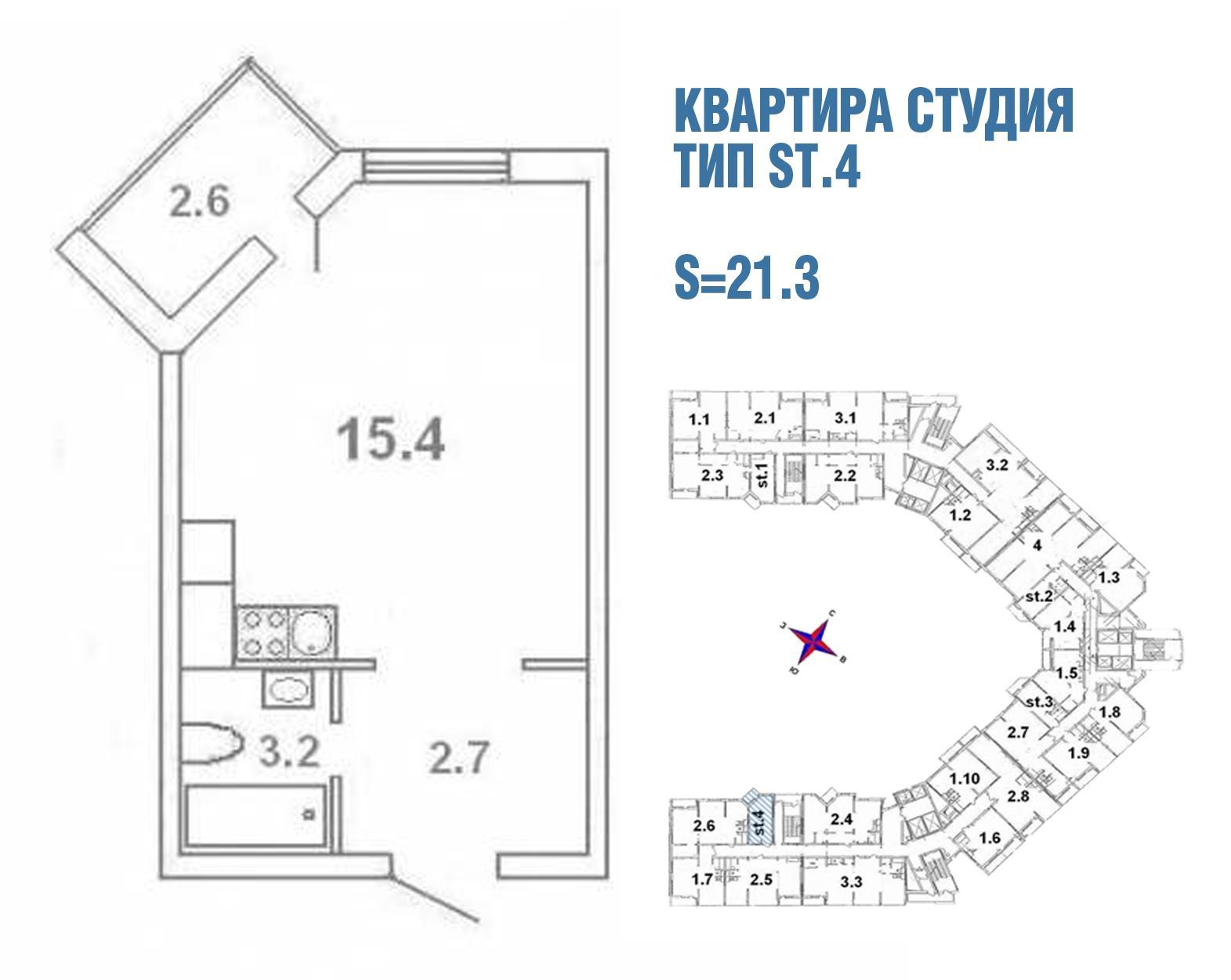 Квартира студия тип st.4 - 21,3 кв.м.