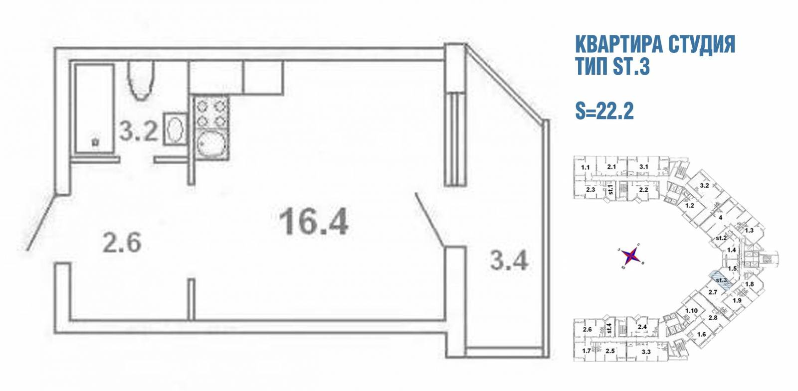 Квартира студия тип st.3 - 22,2 кв.м.